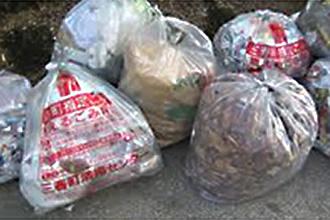 収集可能なゴミの種類・状態